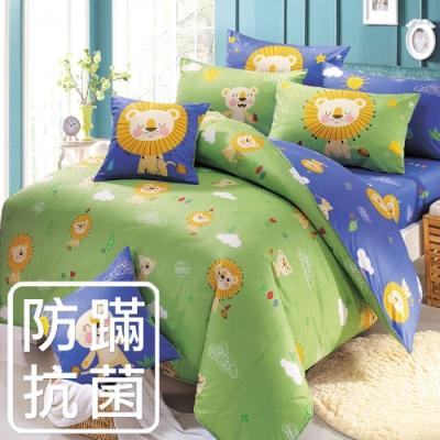 鴻宇 美國棉100%精梳棉 防蟎抗菌 暖暖獅 單人枕套床包二件組