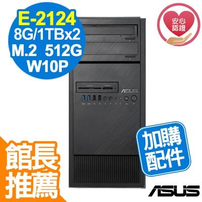 ASUS TS100-E10 E-2124/8G/660P 512G+1TBx2/W10P