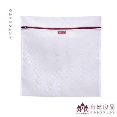 【有感良品】角型洗衣袋-60*60CM 荒目款