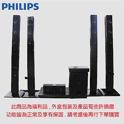 【福利品】PHILIPS飛利浦 5.1 3D 藍光家庭劇院 HTB5580