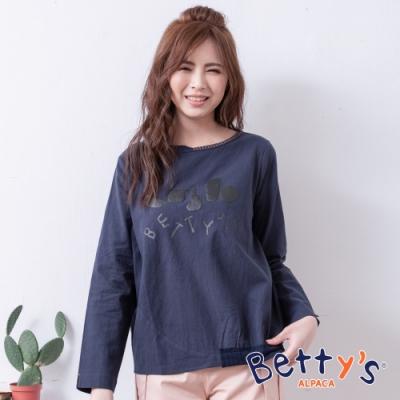 betty's貝蒂思 LOGO印花休閒上衣(深藍)