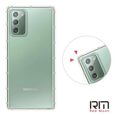 RedMoon 三星 Galaxy Note20 防摔透明TPU手機軟殼