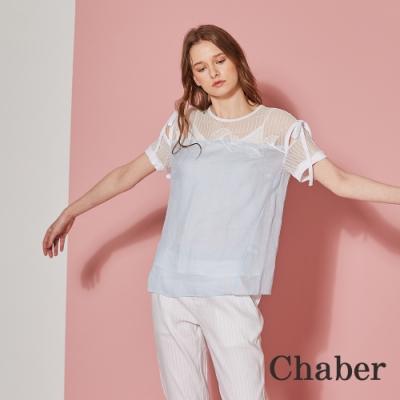 Chaber巧帛 天然100%苧麻刺繡拼接造型上衣(兩色)-靜謐藍