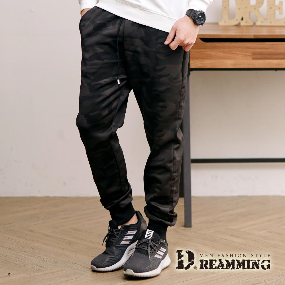 Dreamming 美式迷彩彈力縮口休閒運動長褲-灰黑