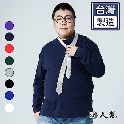 男人幫 SL021居家涼感純棉舒適長袖內衣衫