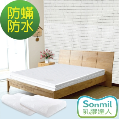 Sonmil乳膠床墊 雙人6尺7.5m乳膠床墊+乳膠枕(2入)超值組-防蟎過敏防水透氣型
