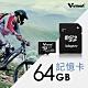 V-smart Hermes MicroSDXC UHS-I U3 記憶卡 64GB product thumbnail 1
