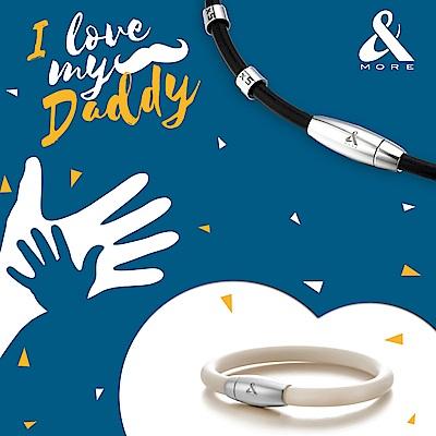 &MORE愛迪莫鈦鍺 父親節限定 買就送健康手環 再折100元