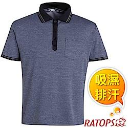 瑞多仕-RATOPS 男 COOLMAX 休閒POLO衫_DB8901 煙灰/黑