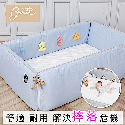 gunite 沙發嬰兒床-安撫陪睡式0-6歲(丹麥藍)