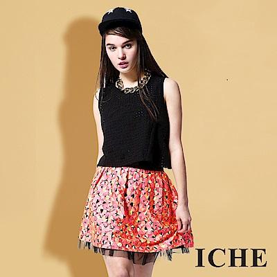 ICHE 衣哲 立體提花拼接造型圓裙