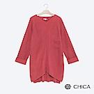 CHICA 艷彩國度對稱織紋V領針織衫(2色)