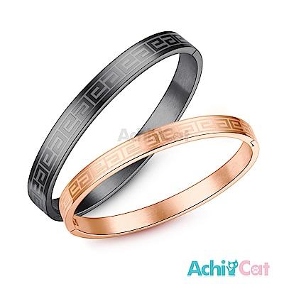 AchiCat 白鋼情侶手環 神秘國度