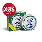 (盒)曼秀雷敦軟膏-12g x36罐