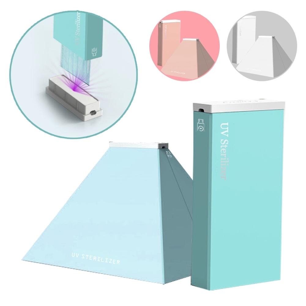 便攜全罩式UV紫外線殺菌消毒器