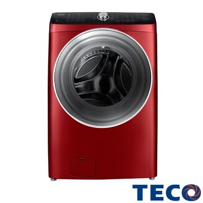 送微波爐 TECO東元 13KG 變頻滾筒洗脫烘洗衣機 WD1366HR 奢華紅
