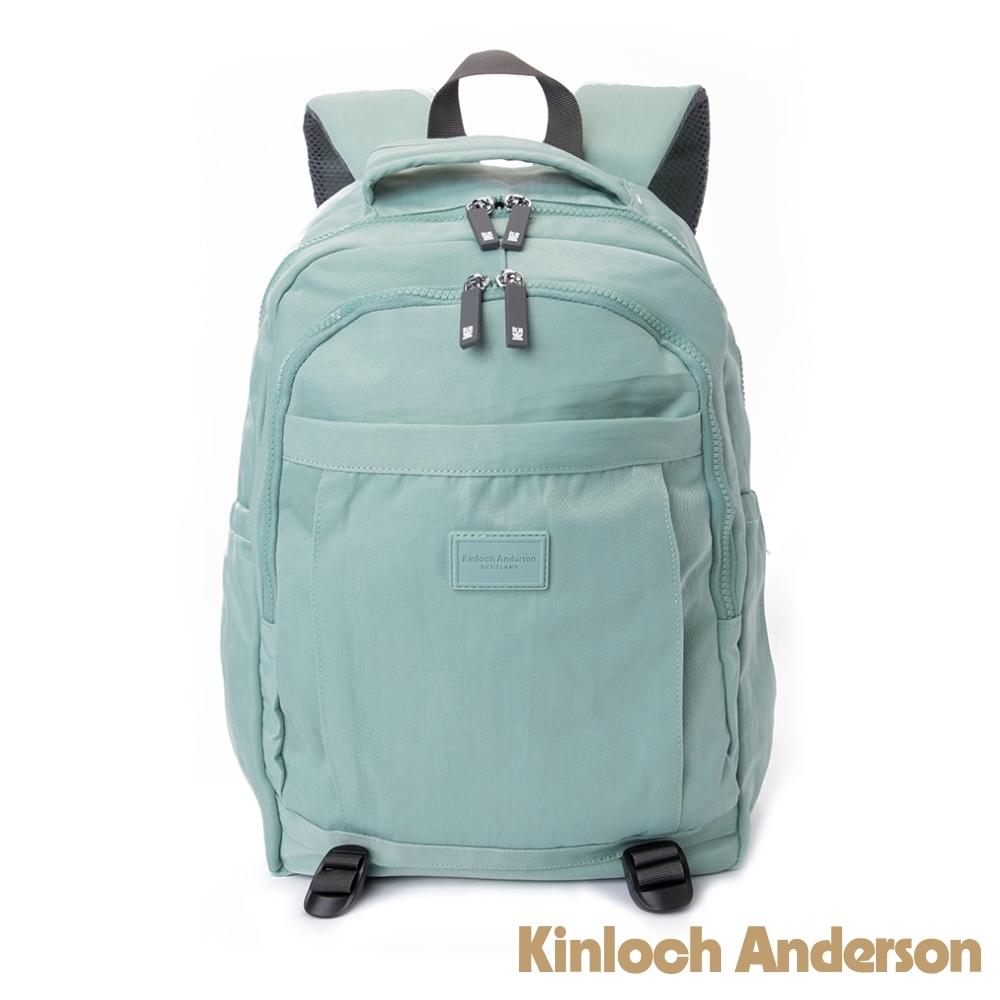 【金安德森】輕甜旅程  中性簡約後背包-綠色