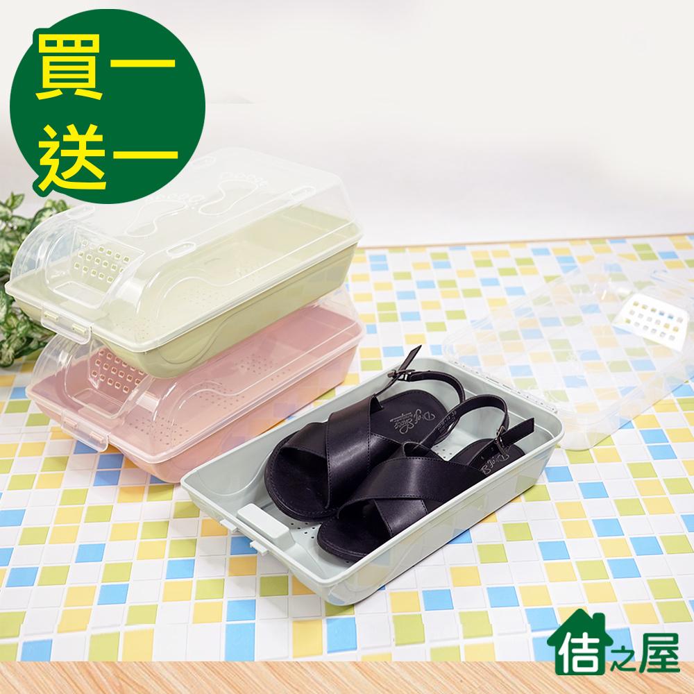 [買一送一]佶之屋 歐風高透氣加厚掀蓋收納鞋盒 共2入