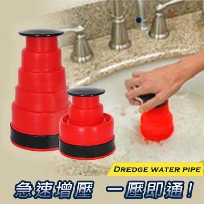 Reddot紅點生活  超便利強力管路疏通器