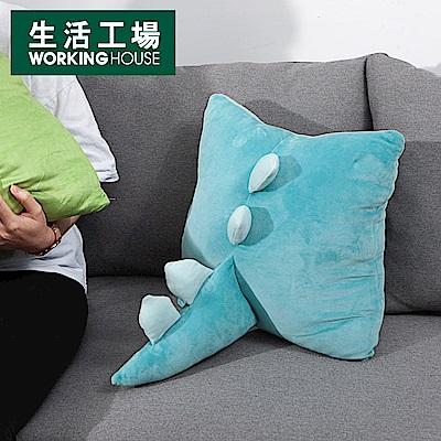 【618全店慶 全館5折起-生活工場】DINO LAND尾巴造型抱枕-藍