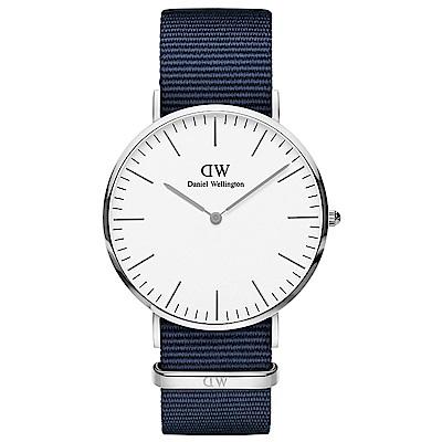 DW手錶 官方旗艦店 40mm銀框 Classic 星空藍尼龍帆布手錶