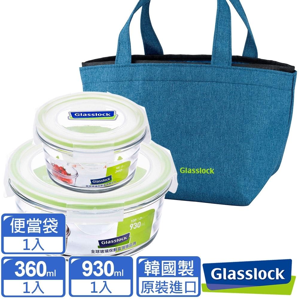 Glasslock 強化玻璃微波保鮮盒-兩用便當袋綠色3件組