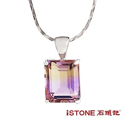 石頭記 紫黃晶項鍊-耀眼