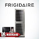 Frigidaire富及第 Seamless 不鏽鋼酒櫃154瓶裝 FWC-D154SSN 贈微波爐