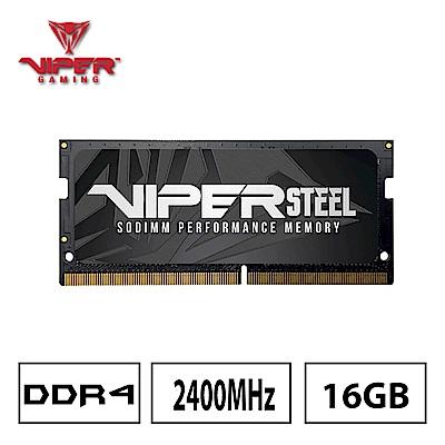 VIPER美商博帝 STEEL DDR4 2400 16GB 筆電用記憶體