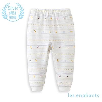 les enphants 匹馬棉系列兩件組長褲(白色)