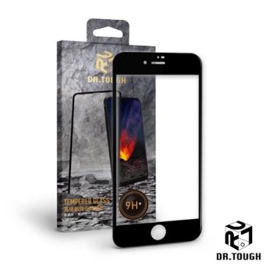 Dr.TOUGH 硬博士 iPhone SE2/8/7 3D曲面滿版強化版玻璃保護貼-高倍數強化(黑色)