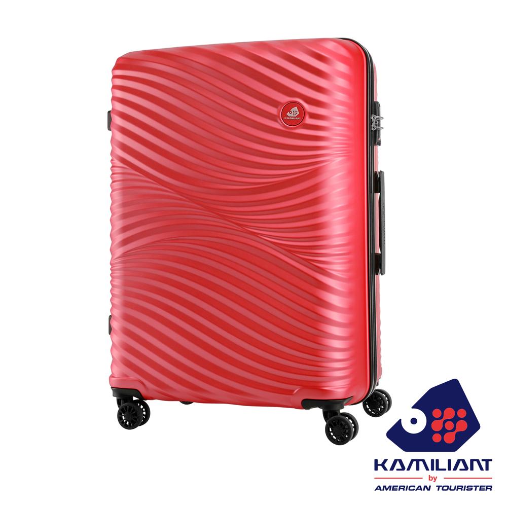 Kamiliant卡米龍 25吋Waikiki立體波紋耐刮四輪硬殼TSA行李箱(莓紅)