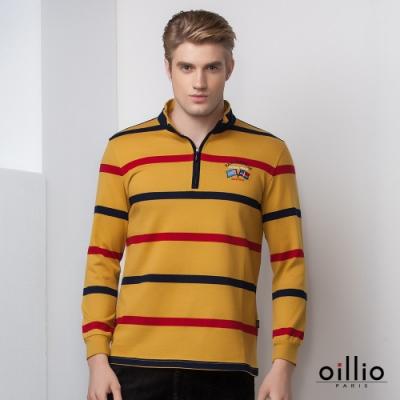 oillio歐洲貴族 長袖純棉舒適POLO衫 立領設計 吸濕排汗不悶熱 黃色