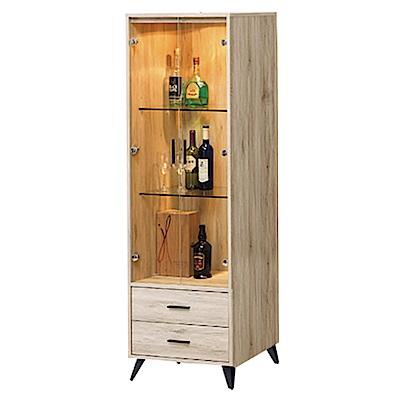 綠活居 尼亞2尺木紋展示櫃/收納櫃(二色可選)-60X40X180cm-免組