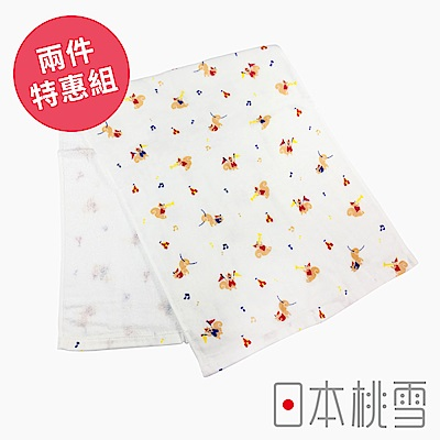 日本桃雪 可愛紗布毛巾超值兩件組(小小馬戲團-松鼠)