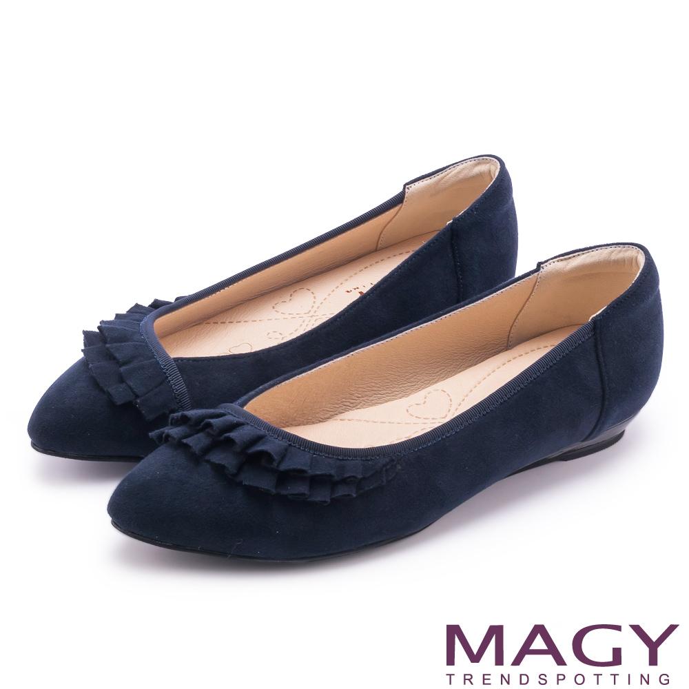 MAGY 甜美時尚 雙層波浪絨布百搭尖頭平底鞋-藍色