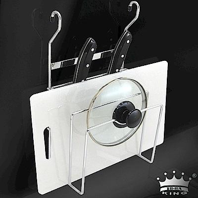 king鍋蓋+砧板+刀具活動吊掛式多用途不鏽鋼收納架