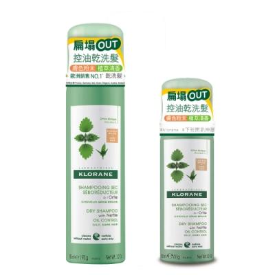 KLORANE蔻蘿蘭 控油乾洗髮噴霧150ml(大加小組)