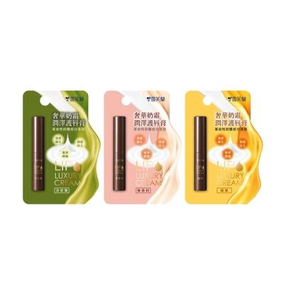 【雪芙蘭】奢華奶霜潤澤護唇膏2g(無香料 蜂蜜 洋甘菊)