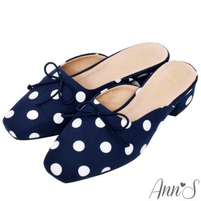 Ann'S慵懶女人味-寬腳OK優雅蝴蝶結點點方頭穆勒鞋 -深藍(版型偏小)