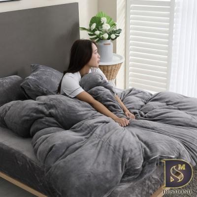 岱思夢 素色法蘭絨兩用毯被套 雙人6x7尺 玩色主義 卡其灰