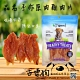 古德狗-手作原肉雞肉片 product thumbnail 1
