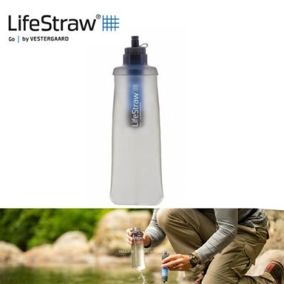 【LifeStraw】Flex軟式過濾水瓶650ml (活性碳、登山露營、野外)