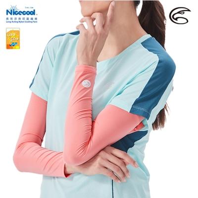 ADISI NICE COOL 吸濕涼爽透氣抗UV袖套(合身版) AS21021【珍珠粉】