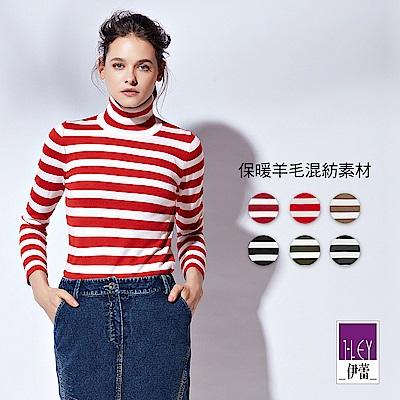 ILEY伊蕾 翻領羊毛混紡條紋針織上衣(黑/可/灰/綠/紅/磚)