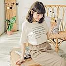 東京著衣-人手一件多色休閒印字棉質T恤上衣-S.M.L-(共三色)
