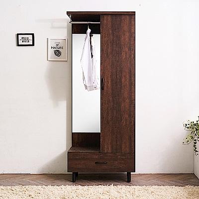 時尚屋 路恩西2.5尺高鞋櫃  寬75.6x深39.5x高194cm