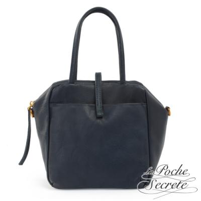 La Poche Secrete手提包 簡約真皮皮釦手提斜側背包-深海藍