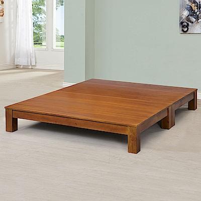Homelike 希爾實木床底-雙人加大6尺