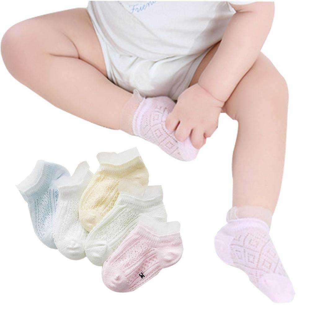 JoyNa【5雙入】兒童襪子春夏薄棉網眼防蚊襪 鏤空船襪